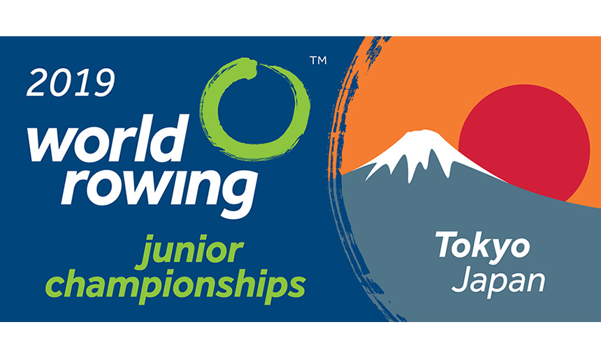 2019世界ボートジュニア選手権大会