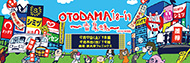 OTODAMA'18−'19〜音泉魂〜
