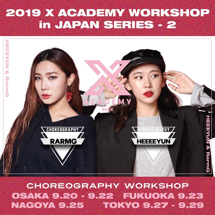2019 X ACADEMY WORKSHOP in JAPAN SERIES-1