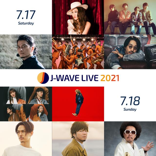 J-WAVE LIVE 2021