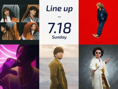 J−WAVE LIVE 20th ANNIVERSARY EDTION