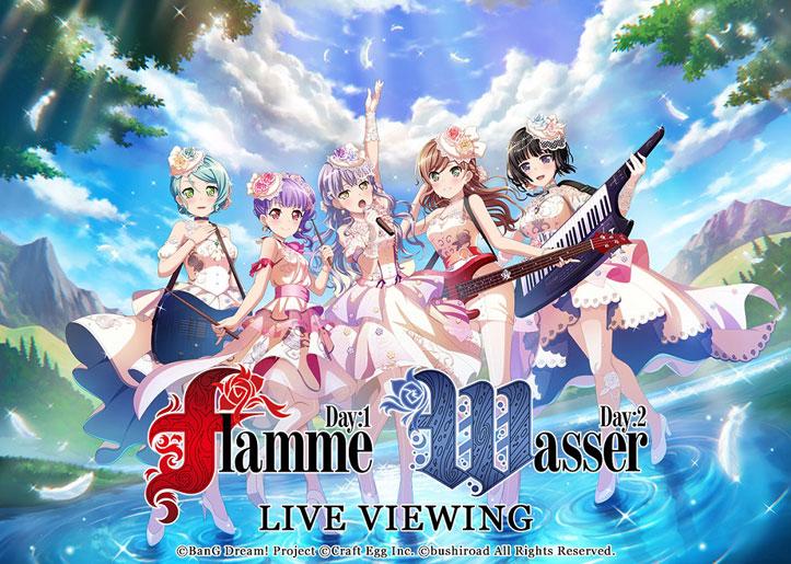 Roselia「Flamme」/「Wasser」LIVE VIEWING