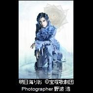 Musical『A Fairy Tale -青い薔薇の精-』/レヴューロマン『シャルム!』