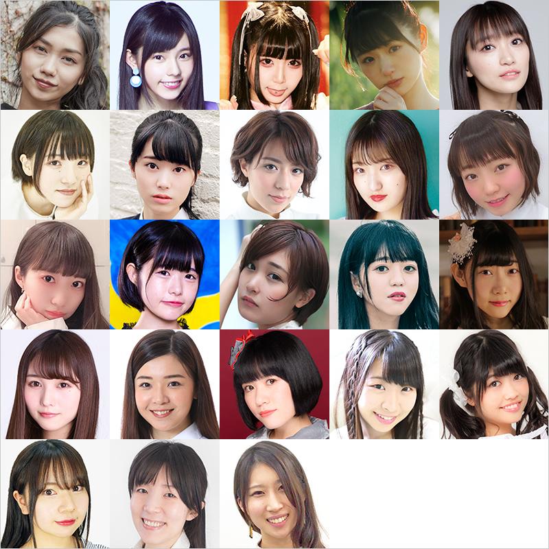 13月の女の子Bチーム