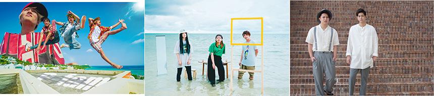 HMV&BOOKS OKINAWA presents 『エイチオシ ライブ』