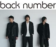 back number(宮城)シャトルバス