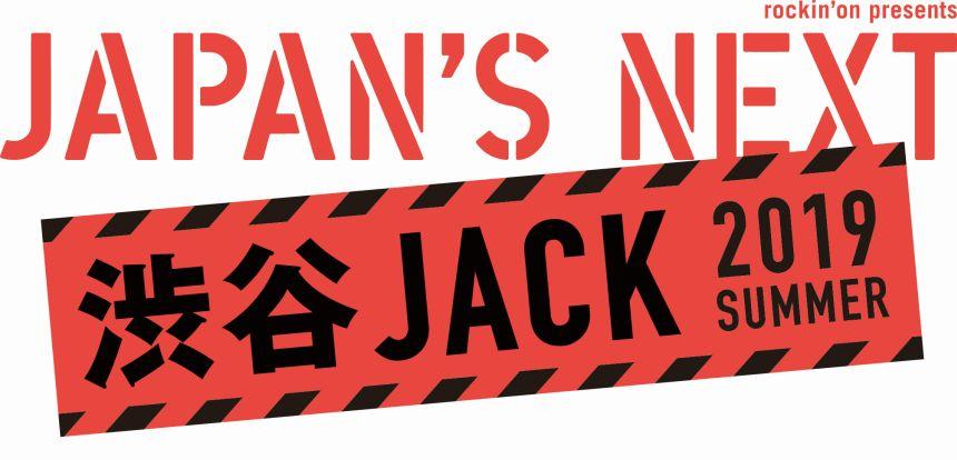 JAPAN'S NEXT 渋谷JACK 2019 SUMMER
