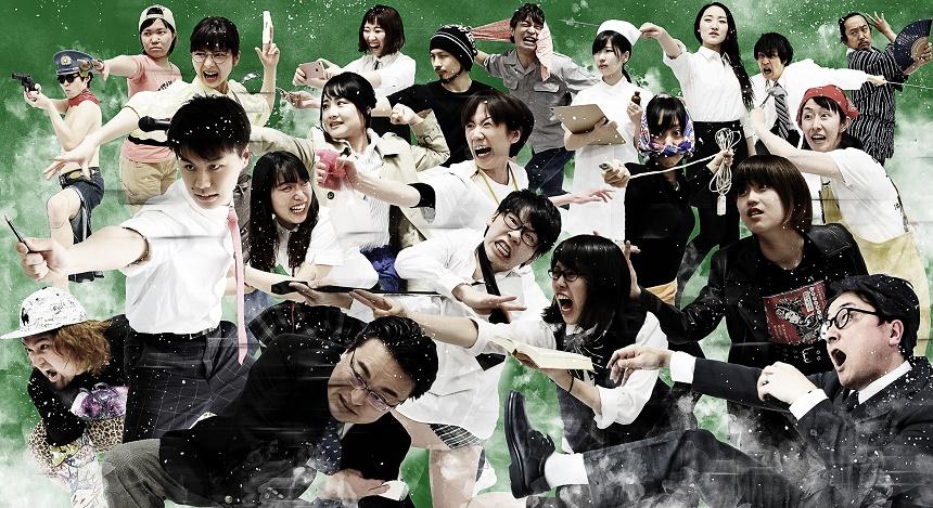 弦巻楽団「ワンダー☆ランド」