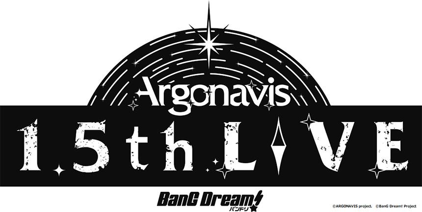 BanG Dream! Argonavis 1.5th LIVE