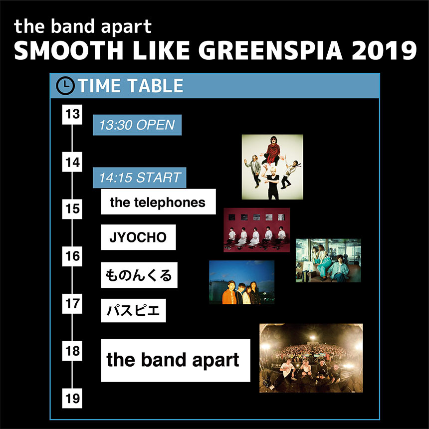 SMOOTH LIKE GREENSPIA 2019