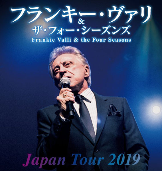 Frankie Valli&the Four Seasons(フランキー・ヴァリ&ザ・フォー・シーズンズ)