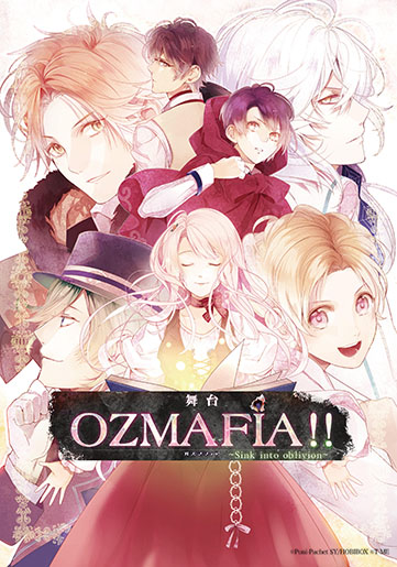 OZMAFIA!! Sink into oblivion