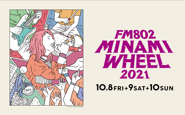 MINAMI WHEEL 2021(ミナミホイール)