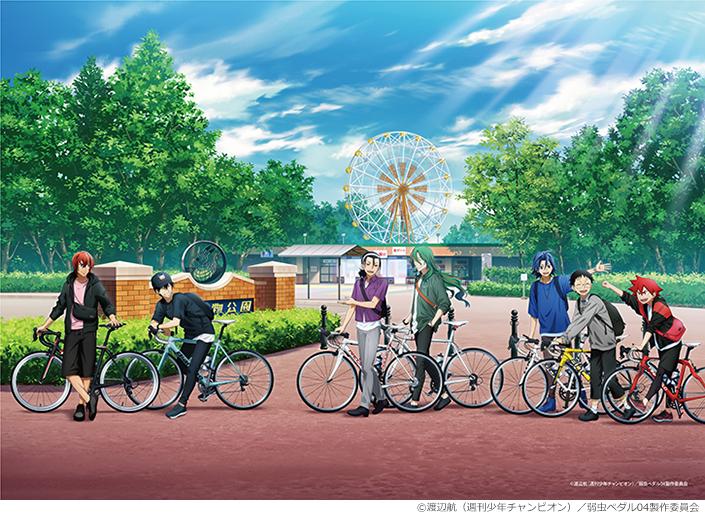 『弱虫ペダル×東武動物公園』スペシャルイベント ~山下大輝&代永翼トークイベント~