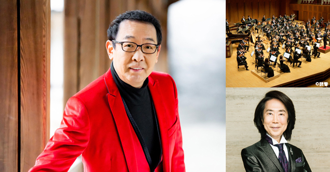 読売日本交響楽団スペシャルコラボレーション『さだ×よみ音楽会〜さだまさしを迎えて〜』