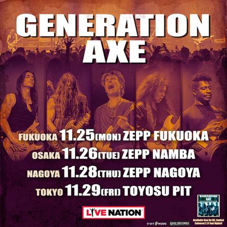 GENERATION AXE(ジェネレーション・アックス)