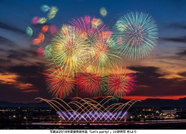 旅行券のご利用可能なツアーのご紹介 〜「令和」改元記念 第32回やつしろ全国花火競技大会〜