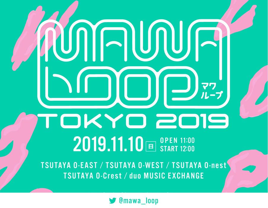 MAWA LOOP TOKYO 2019