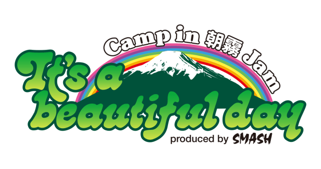 """It's a beautiful day"" Camp in 朝霧 JAM"