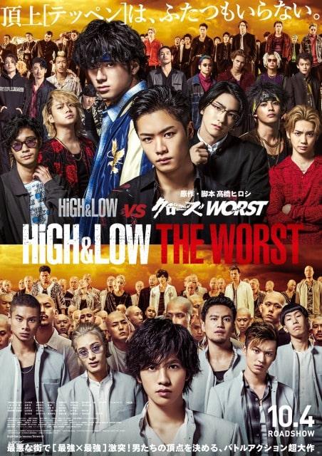 【事前座席選択可】 映画「HiGH&LOW THE WORST」