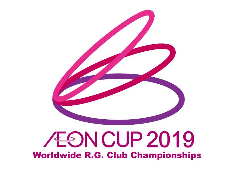 イオンカップ2019 世界新体操クラブ選手権
