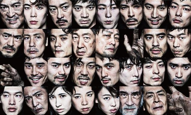 PARCO劇場オープニング・シリーズ 第1弾『ピサロ』