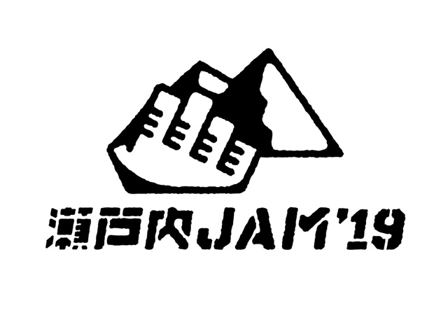 瀬戸内JAM2019~クライミングと、音楽の祭典~