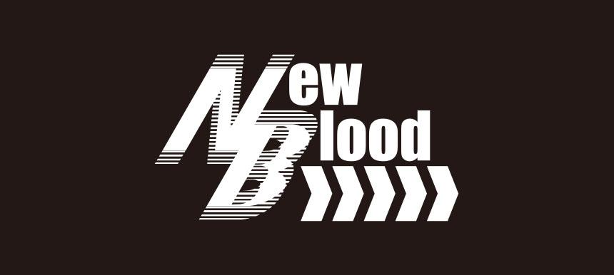 New Blood VOL.1