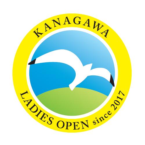 神奈川レディースオープン2019
