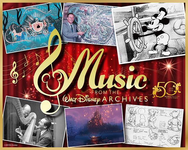 ウォルト・ディズニー・アーカイブス設立50周年記念 ウォルト・ディズニー・アーカイブス コンサート