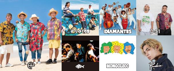 オリオンビール presents 令和初CountDown Live in OKINAWA