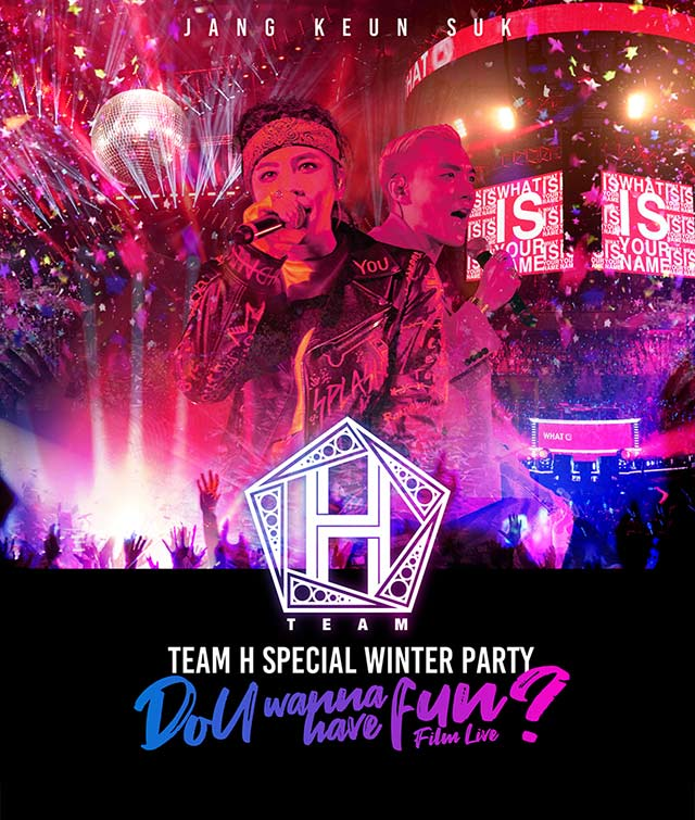 TEAM H SPECIAL WINTER PARTY ~Do U wanna have fun?~
