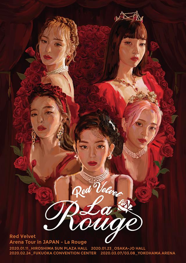 Red Velvet 全国ツアー開催!