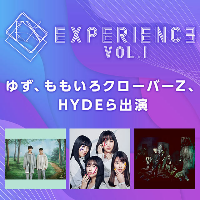 EXPERIENCE Vol.1