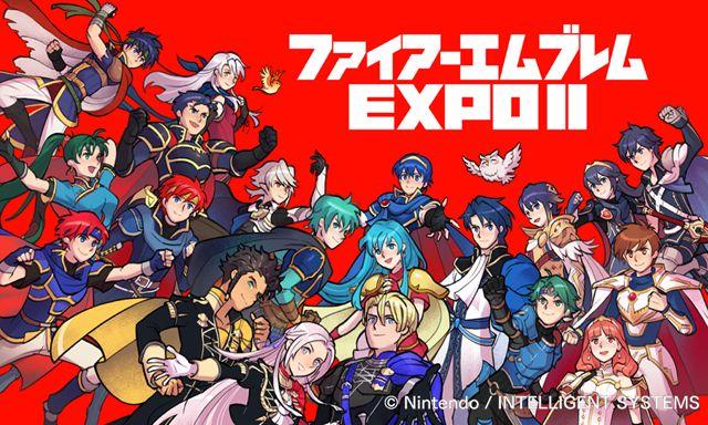 FE EXPO II