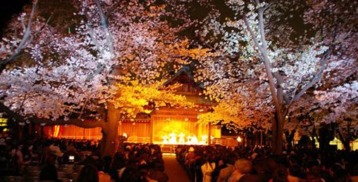 第28回 奉納 靖國神社 夜桜能