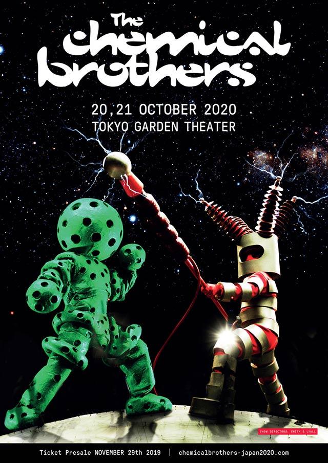 ケミカル・ブラザーズ、グラミー賞ダンス・ミュージック2部門受賞!『NO GEOGRAPHY TOUR LIVE IN JAPAN』開催!