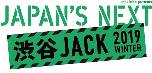 rockin'on presents JAPAN'S NEXT 渋谷JACK 2019 WINTER