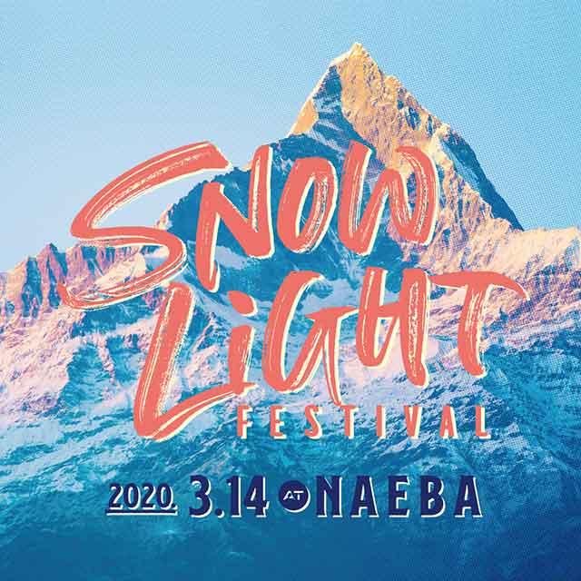 Snow Light Festival チケット好評発売中!