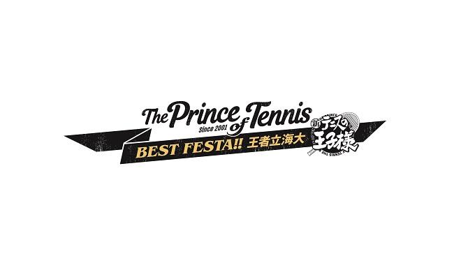 テニプリ BEST FESTA!! 王者立海大