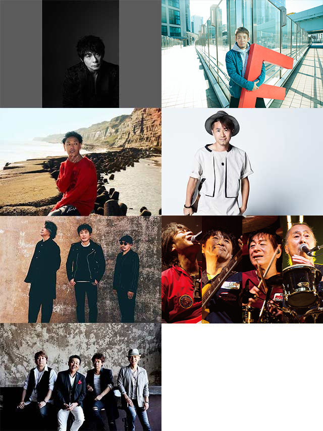 FM大阪 50th Anniversary LIVE OSAKA MUSIC-EXPO 2020