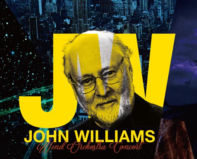 「ジョン・ウィリアムズ」ウインド・オーケストラ・コンサート