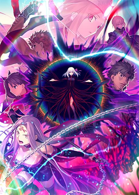 劇場版「Fate/stay night [Heaven's Feel]」�V.spring song