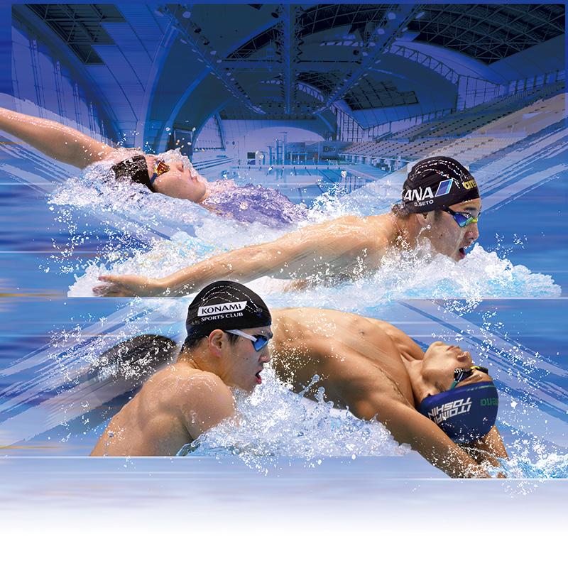 第36回 コナミオープン水泳競技大会 KONAMI OPEN 2020