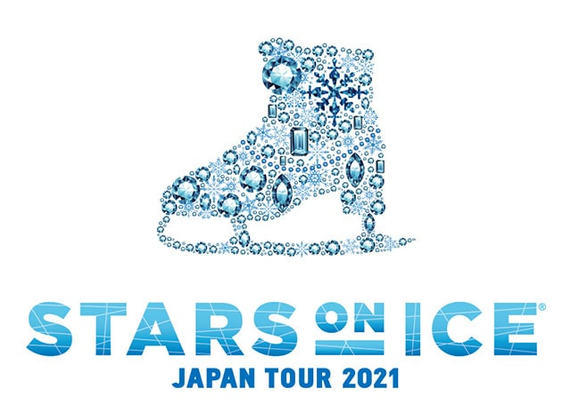 STARS ON ICE JAPAN TOUR 2021 横浜公演