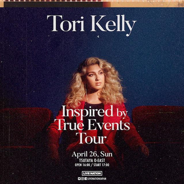 【Tori Kelly】グラミー賞シンガーのトリー・ケリー、初来日公演決定!