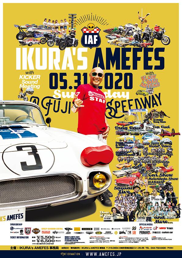 IKURA's AMERICAN FESTIVAL Amefes2020