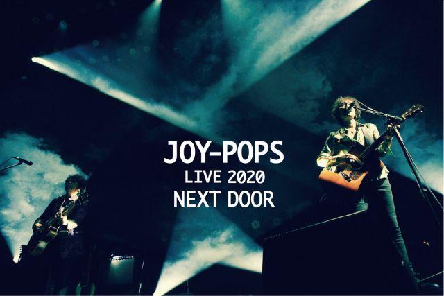 JOY-POPS LIVE 2020