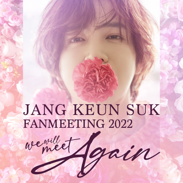 2020 JANG KEUN SUK X'mas Online Fan Meeting