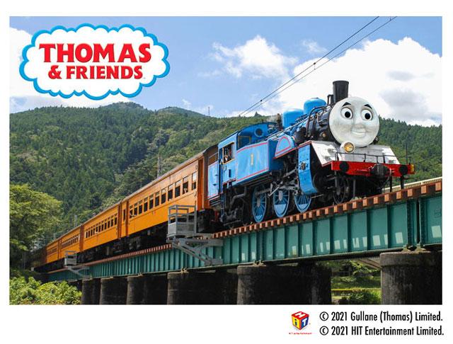 大井川鐵道 DAY OUT WITH THOMAS™
